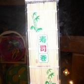 Bambusmatt