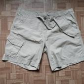 Beežid lühikesed püksid s. 42