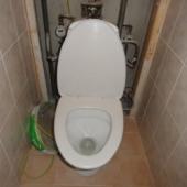 WC pott IFÖ