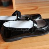 mustad kingad pikkus 23cm