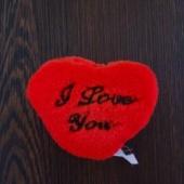 Pehme süda