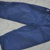 Lenne k/s püksid s.86