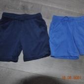 Lühikesed püksid 92