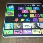 laste arendav arvuti