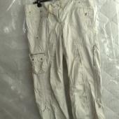 beezid  püksid  uk 14