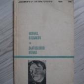 Mihhail Bulgakov