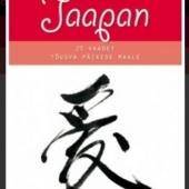 """Raamat """"Minu Jaapan"""""""