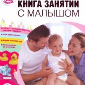 Venekeelne raamat