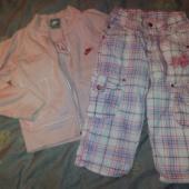 Pealispluus ja püksid tüdrukule