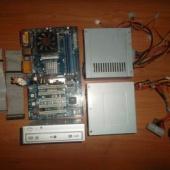 vanad arvuti asjad