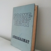 Soome-Eesti sõnastik