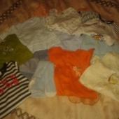 riided lapsele al 4 kuust