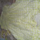 kleit S-M