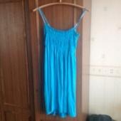 Kleit S