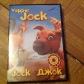 Vapper Jock DVD