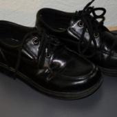 poiste kingad stp 19cm