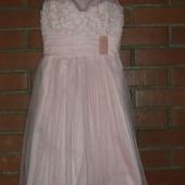 Pidulik kleit S/M
