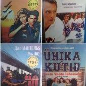 4 VHS filmi