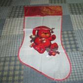 Kilest Jõuluvana kingikott (kasutatud)