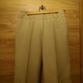 Põlvini püksid suurus 36