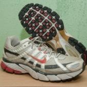 Nike meeste jooksusussid