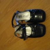 Pidulikud kingad suurus 28
