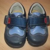 Kavat kingad 20