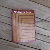 Nõukogude Eesti entsüklopeedia