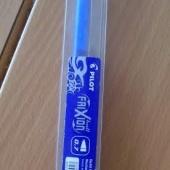 Frixion-pen-blue  südamik.UUS!