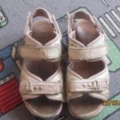 Reima sandaalid nr 31