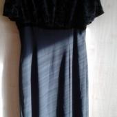 Pikk passega kleit
