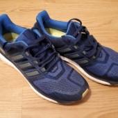 Meeste tossud Adidas 44