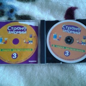 CD vene keeles