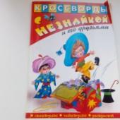 Vene keeles