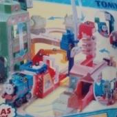 Thomas rongikomplekt