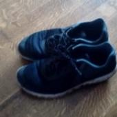 Nike jooksutossud mehele, 41