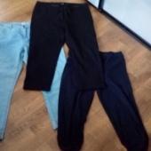 Püksid, 46