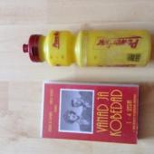 VHS ja joogipudel